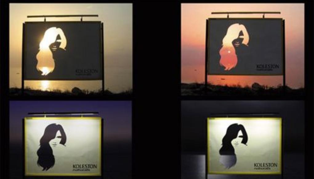 Kolestone publicidad exterior